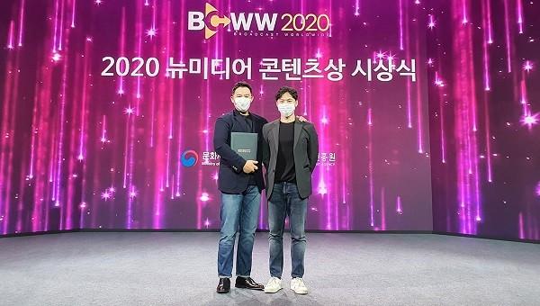 유튜브 채널 근황올림픽, '2020 뉴미디어 콘텐츠상' 작품상 수상
